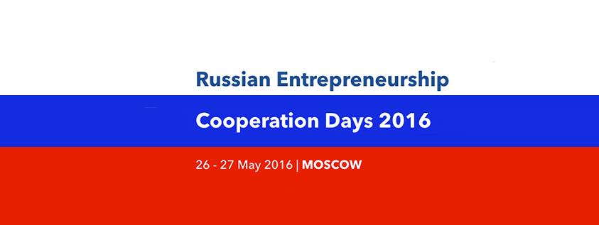 Poslovni susreti u Ruskoj Federaciji 2016