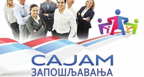 sajam-zaposljavanja-2016-godine-e14594305637095