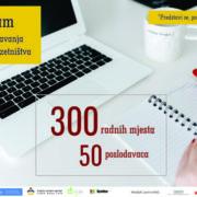 sajam-zaposljavanja-i-preduzetnstva-banjaluka-2017