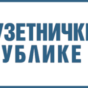 preduzetnicki-portal-rs-baner