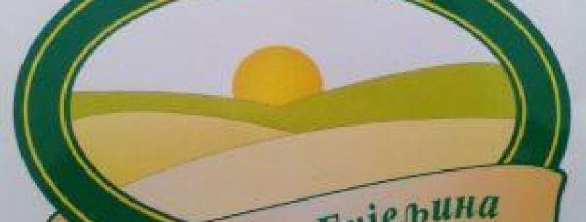 agrarni-fond-bijeljina-logo