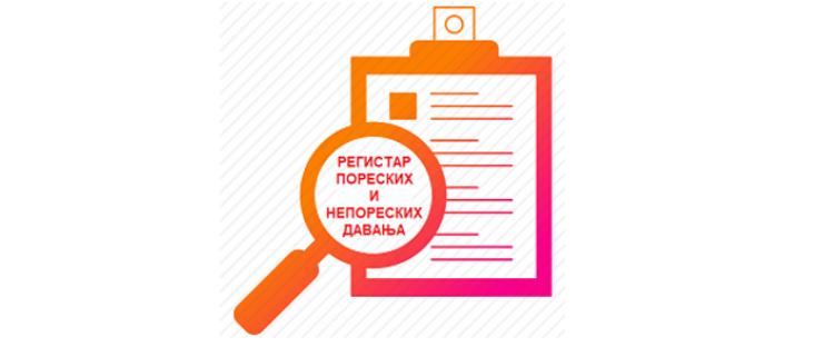 registar-poreskih-i-neporeskih-davanja